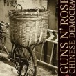 gunsnroses_chinese_democracy-featured