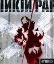 linkin park hybrid theory image featured