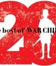 best-of-war-child-album-image-featured